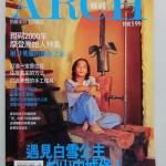 ARCH128