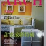 ARCH149