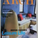 ARCH188