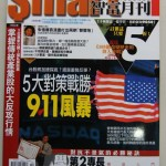 Smart38