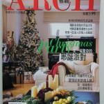 ARCH155