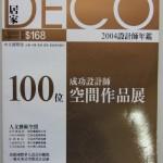 DECO2004